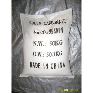 China Sodium carbonate dense 99.2% min on sale