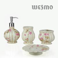 Buy cheap WBC0605A 4 Piece Porcelain Bathroom Accessories Set product