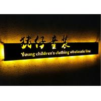 Quality Wall Mounted LED Directional Signs Indoor Store Logo Metal Signbox with Backlit & Frontlit Lighting for sale