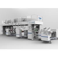 Buy cheap Wet Automatic Lamination Machine For BOPP, BOPET, BOPA , Laminated Film Material product