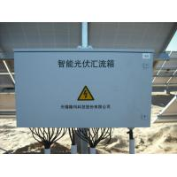 Buy cheap 1000V DC 10A Waterprood Solar Array Junction Box TUV CE , 2 - 12 Strings from wholesalers