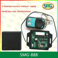Buy cheap SMG-888 2 channel remote control and receiver small size without replay 50x50x14mm from wholesalers