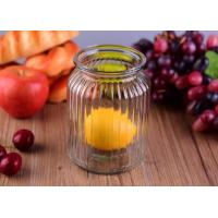 China Empty Bright Clear Glass Jars / Decorative Wide Mouth Glass Jars Large Capacity on sale