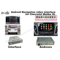 Quality Touch Car Android Multimedia Navigation Video Interface For Chevrolet Malibu XL, HD/Wifi/BT for sale