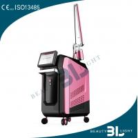 Quality Stationary Laser Laser Tattoo Removal Machine Pigment Removal for sale