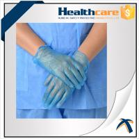 Buy cheap AQL1.5 PVC Disposable Hand Gloves , Powder Free Vinyl Medical Gloves from wholesalers