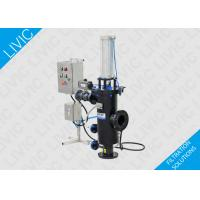 Quality Vertical Style Process Water Filter , 1.0 MPa Industrial Water Purification Systems for sale
