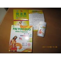 Herbal Safe And Healthy Weight Loss Pills , Paiyouguo Slim Capsule