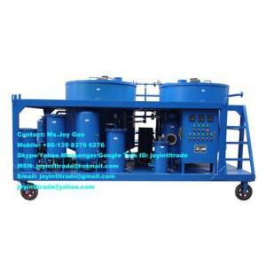 Buy cheap (joyintltrade@gmail.com) (Motor / Engine /  Car) Oil Purification Oil Regeneration System product