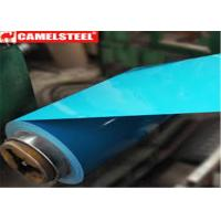 China Hot Dipped Galvanized Prepainted Galvanized Steel Coil Grade SGCC CS-B DX51D on sale