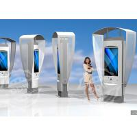 Quality LAN WIFI LCD freestanding digital signage display outdoor 4000/1 contrast for sale