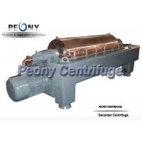 Automatic Horizontal Decanter Centrifuges Sewage Treatment Equipment For for sale