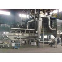 Quality Continuous Fluid Bed Dryer Easy To Clean , Vibro Fluidized Bed Dryer Long Service Life for sale