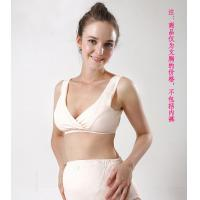 Buy cheap White Supportive Fashion 40H Anti-Bacterial Padded Underwire Nursing Bra With ODM Service product