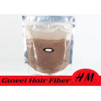 Quality No Bactericide Fake Hair Powder , Mens Fiber Hair Products For Thinning Hair for sale