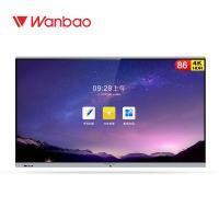Quality Conference Intelligent Interactive Flat Panel Dual OS LCD Interactive Whiteboard for sale