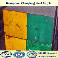 Quality AISI420 / DIN1.2083 / GB4Cr13 Stainless Steel Plate With High Hardness And Wear Resistance for sale
