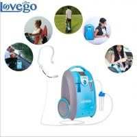 Quality Portable oxygen concentrator/Medical oxygen concentrator for sale