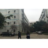 Shenzhen Acher Technology Co., Ltd.