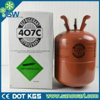 Quality Cooling system of AC R407c mixed gas r407c for sale
