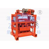 Buy QT4-25 Semi Automatic Hollow Block Machine, Steel Pallets Cement Block Maker Machine at wholesale prices