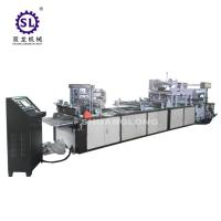 Buy High Speed sealing cutting plastic zipper bag making machine with slider at wholesale prices
