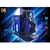 Buy cheap Electric Motion System Virtual Reality Simulator For Movie Theater , Supermarket from wholesalers