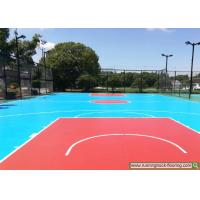 Quality Shanghai Ecological Park Construction Project Case Silicon PU Sports Court for sale