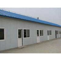 Buy China portable modular prefab shipping container house price at wholesale prices