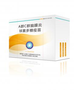 Quality Group AC Meningococcal Polysaccharide Vaccine for sale