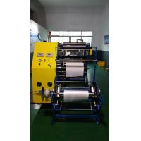 Quality High Performance Non Woven Mask Making Machine 70 / Minute For Pearly Membrane Silk Cloth Mask for sale
