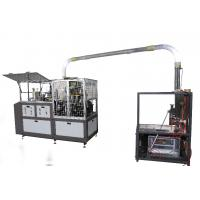 Buy cheap One Side Paper Cup Forming Machine / Stable Disposable Coffee Cups Machine from wholesalers