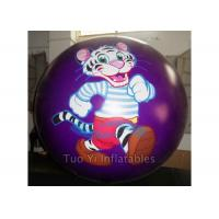 Quality 0.18mm PVC Inflatable Printed Helium Balloon For Advertising Waterproof for sale