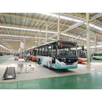 Dongfeng Special Vehicle Co., Ltd