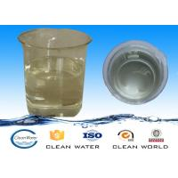 Buy cheap Harmless Poly Dadmac Flocculation Water Treatment Polydadmac Solid Content 40±1% product
