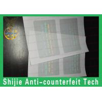Very good quality holographic overlay reasonable price Anti-Counterfeiting without UV