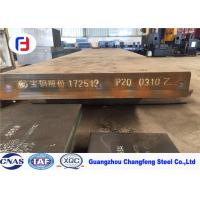 Quality Hot Rolled Plastic Mold Steel Big Plate Width 2200mm favorable workability P20 / 1.2311 for sale
