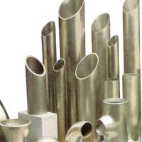 Buy cheap Galvanized Steel Tube from wholesalers