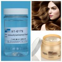 Buy cheap Slightly Tdrbid Amino Silicone Oil For Shampoo , Hair Conditioner product
