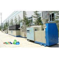 Quality PP Strapping Band Plastic Machine , PE Recycled Strap Band Production Line for sale