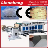 China Bubble film, EPE, paper, plastic etc Computer control paper roll to piece cutter machine on sale