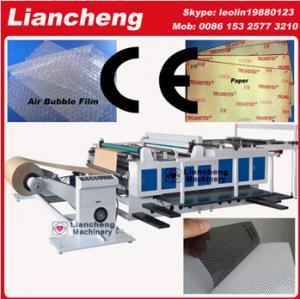 China Bubble film, EPE, paper, plastic etc PLC DC square paper cutter on sale