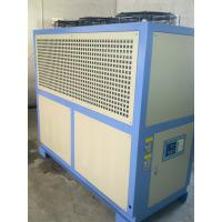 Buy cheap Chiller Water Cooling Machine product