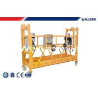 Buy cheap 120m Hanging Scaffolding Suspended Working Platform ZLP Type from wholesalers