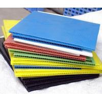 Quality Waterproof Plastic Building Sheet pvc corrugated roofing panel for sale