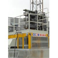 Quality FC Motor Control Building Site Hoist Rack And Pinion Type SC320/320 With Closed Loop for sale