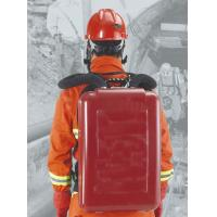 Buy cheap 4 Hours Portable Oxygen Breathing Apparatus from wholesalers