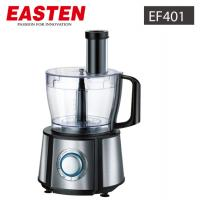 Buy cheap SS Dry Grinder Food Processor EF401 with Indian BIS/ 820W BIS Food Processor from wholesalers