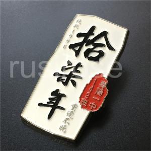 China 2019 new badge custom, rectangular metal badge medallion custom, painted metal badge custom on sale