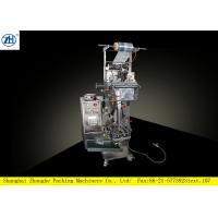 Quality Small Plastic Bag Packaging Machine For Gram / Olive Oil / Water / Milk Packing for sale